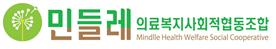 민들레로고(보도자료용).png