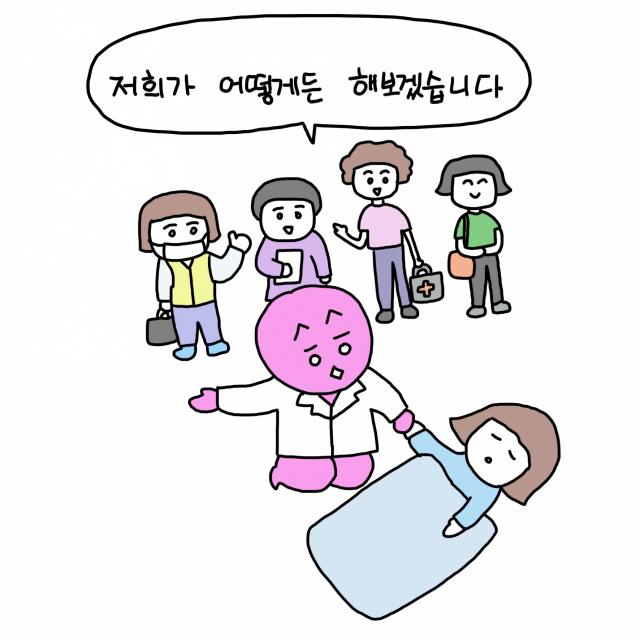 001_8월 박원장님글.jpg