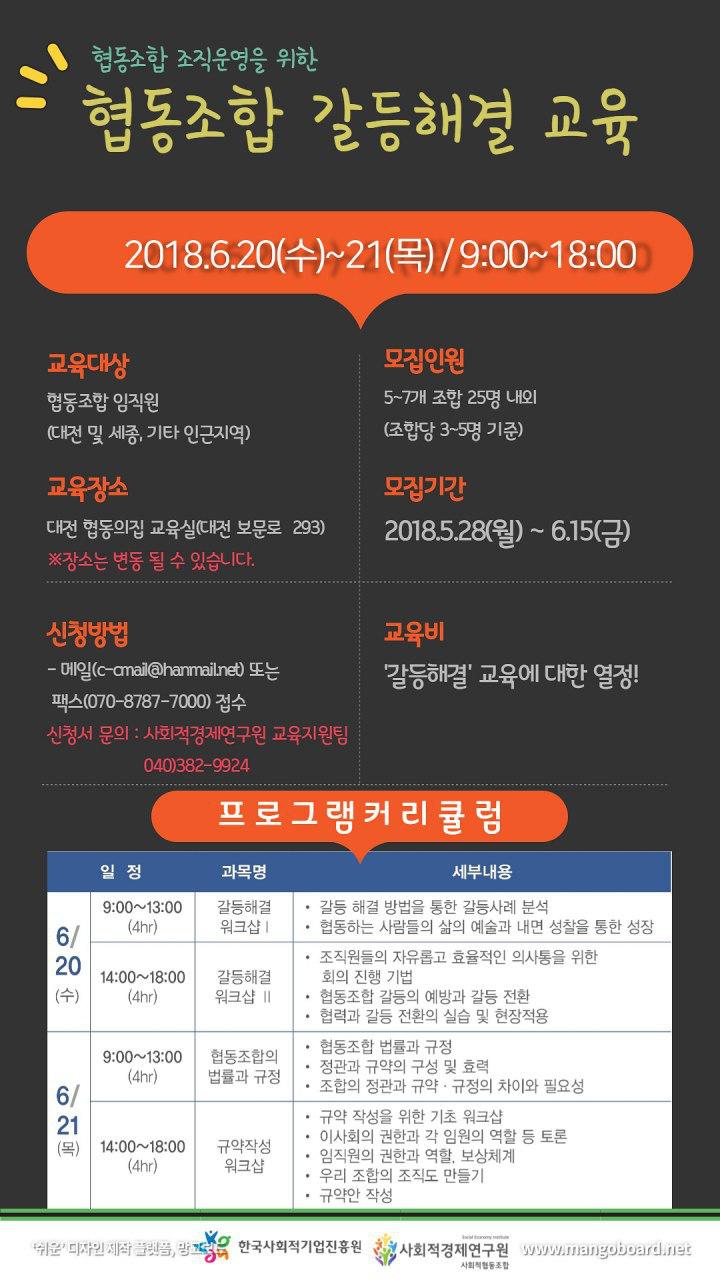 KakaoTalk_20180607_153848014.png